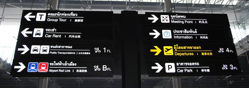 Bordjes Bangkok Suvarnabhumi Airport