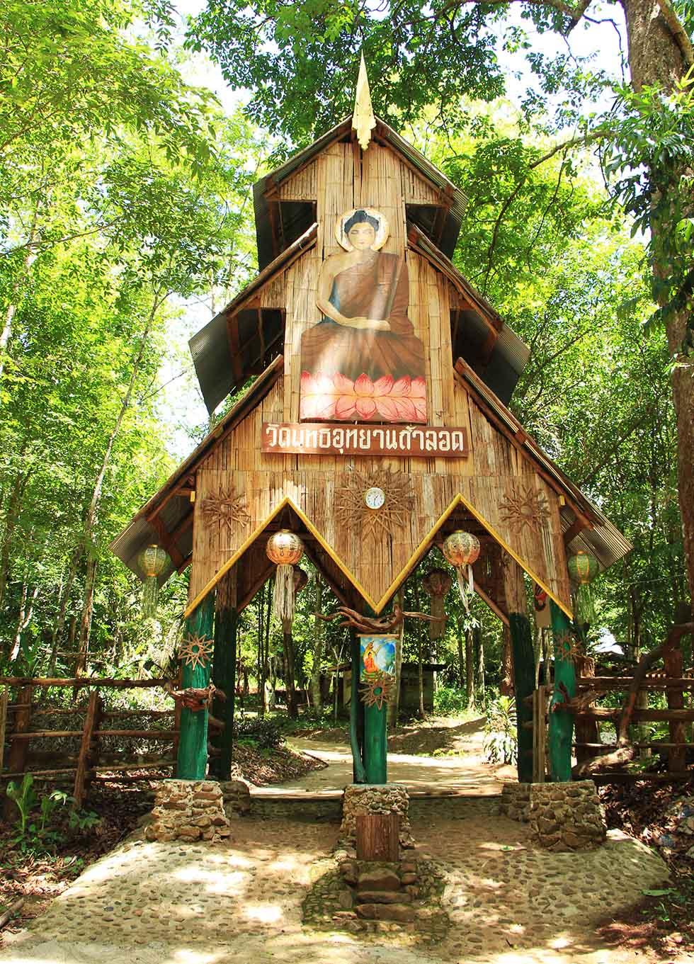 Tempeltje bij de Lod Cave
