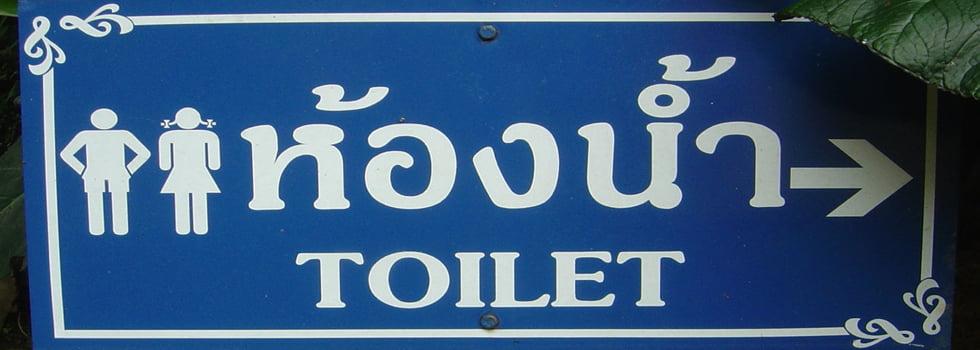 Toiletzaken in Thailand