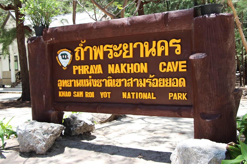 Phraya Nakhon Cave Bord