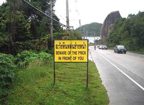 Verkeersbord Thailand