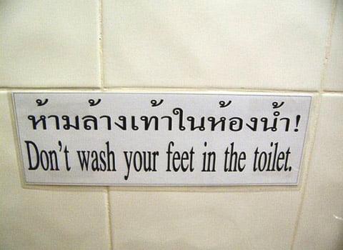 Voeten wassen