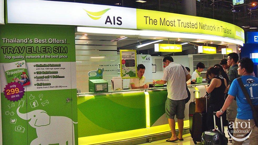 AIS kiosk op Bangkok Airpoirt