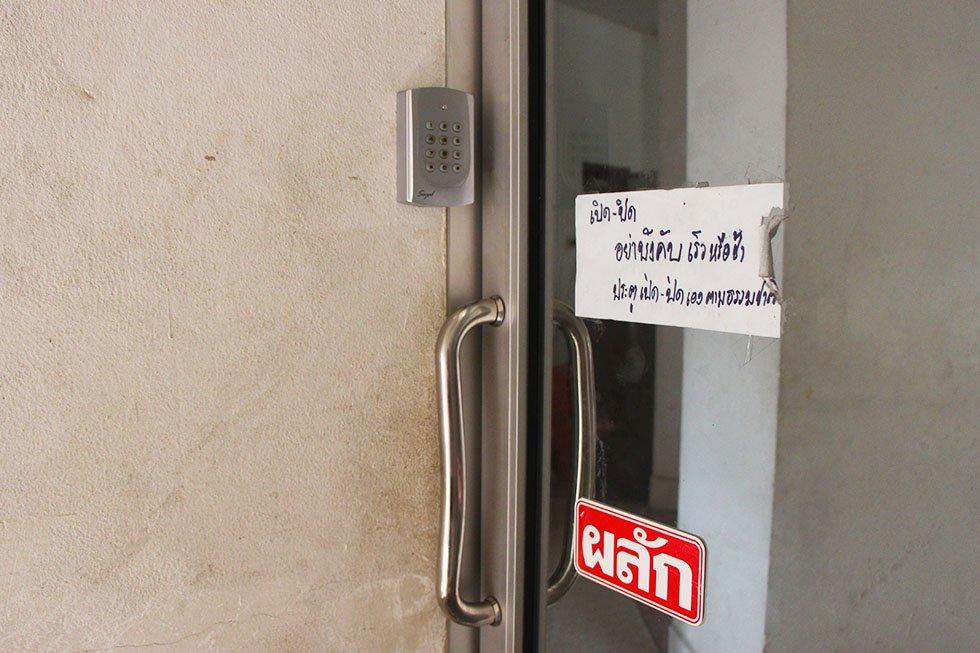 Verboden toegang - Wat Samphran