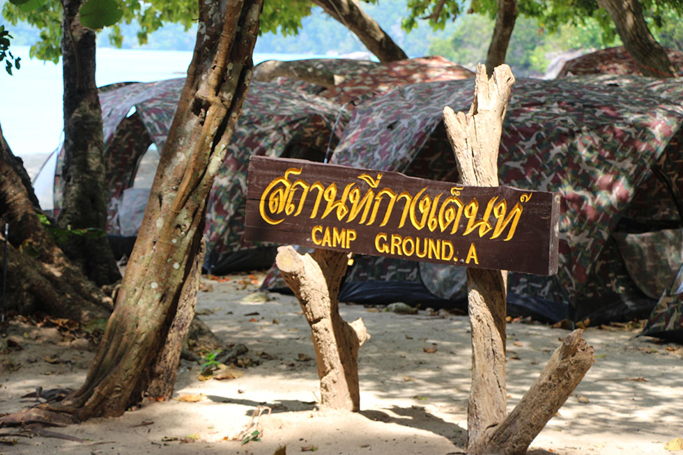 Camp Ground Koh Surin