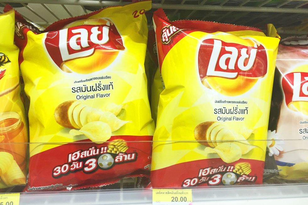 Lays Original - 7-Eleven Chips