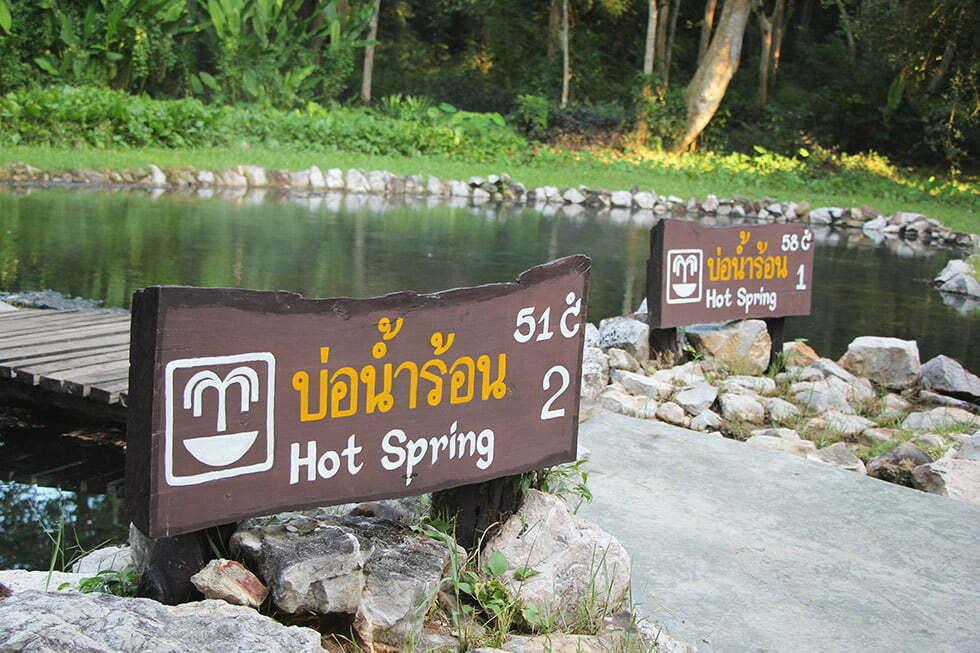 De Pong Arng Hot Spring