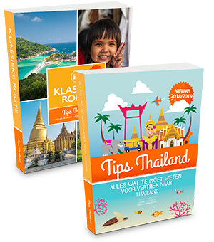 ebooks thailand
