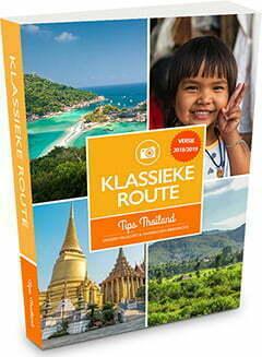ebook tips thailand met korting