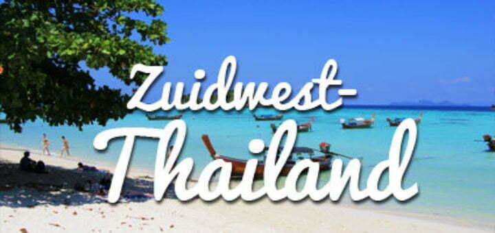 Zuidwest-Thailand