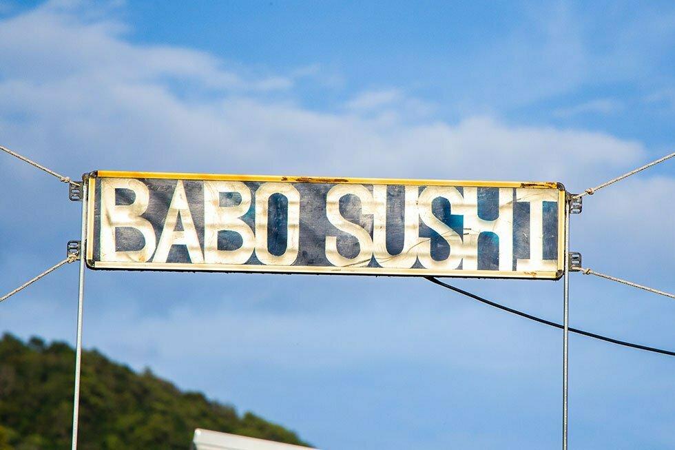 Babo Sushi, Koh Tao