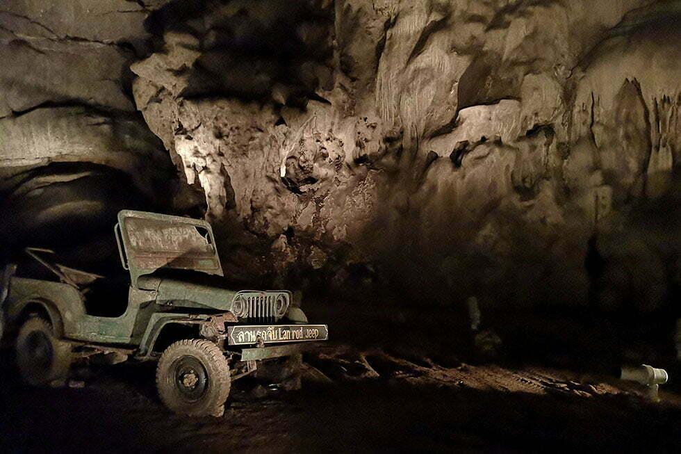 Khamin Cave