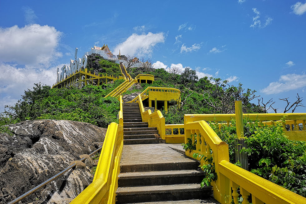 Wat Thammikaram