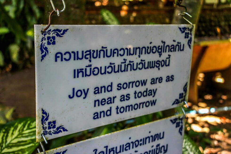 Wat Hin Lad op Koh Samui