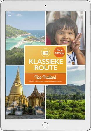 Digitaal boek: Klassieke Route door Thailand
