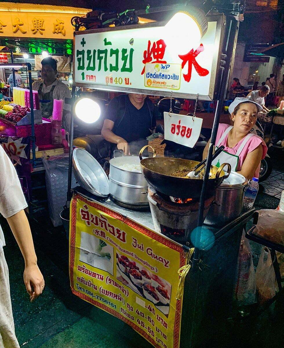 Jui Guay - Streetfood in Chinatown, Bangkok