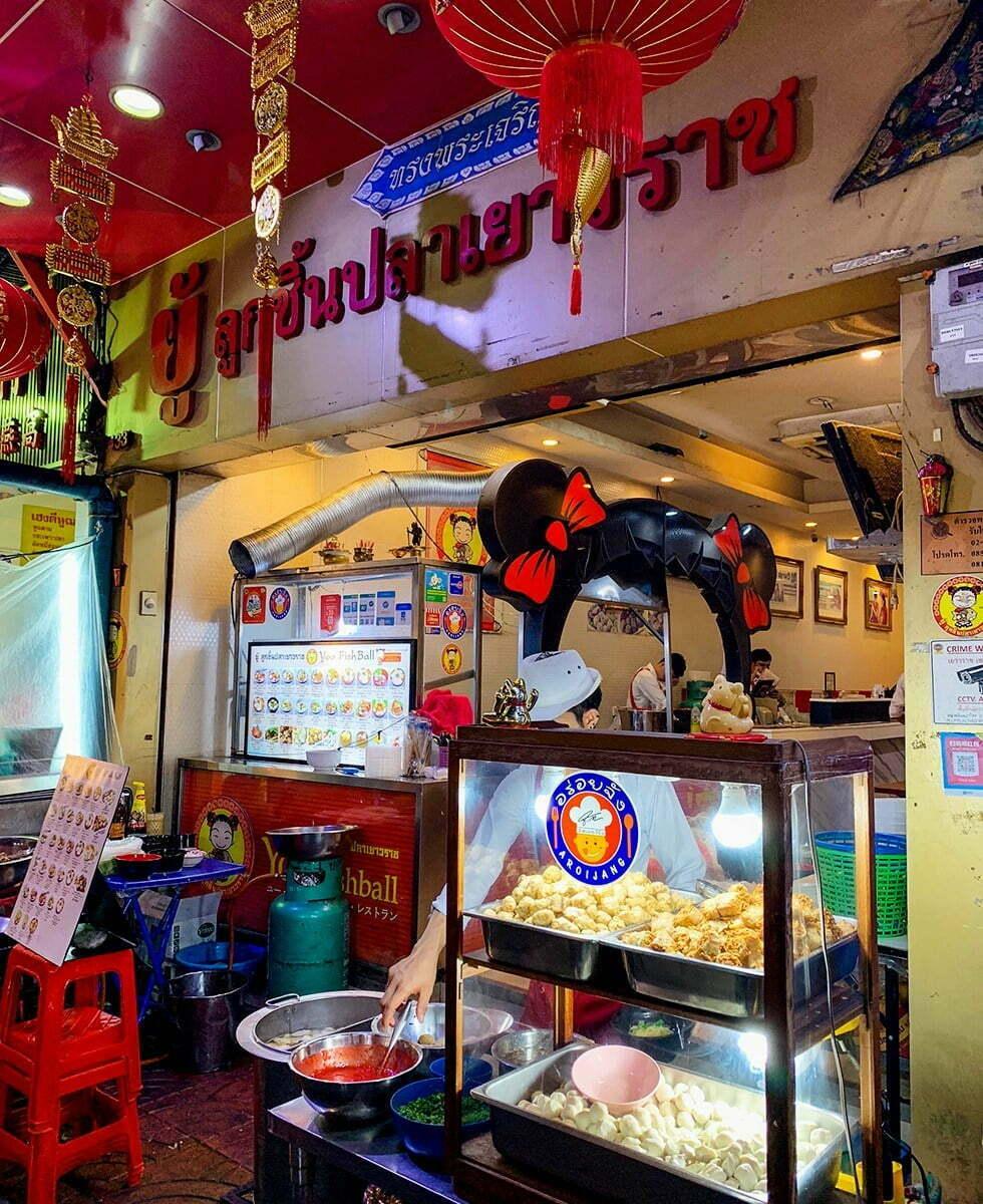 Yoo Fishball - Streetfood in Chinatown, Bangkok