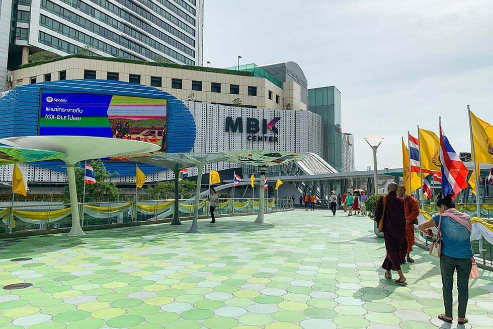 Shoppen Bangkok MBK Center