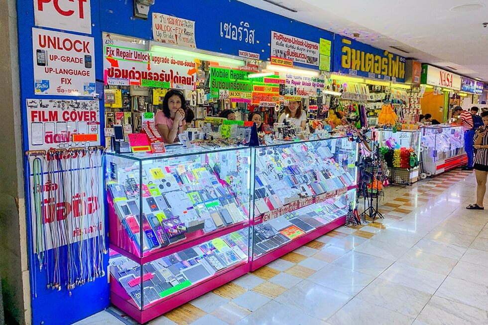 Elektronica MBK Center Bangkok