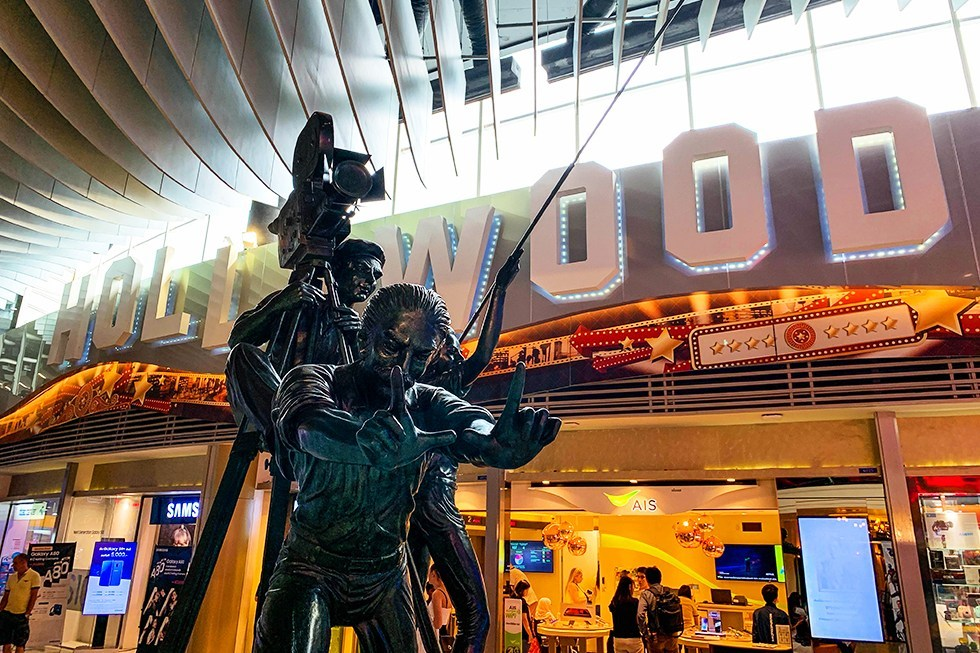 Cinema Bangkok Terminal 21