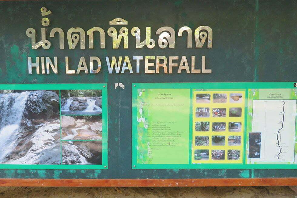 Bord Hin Lat Waterval