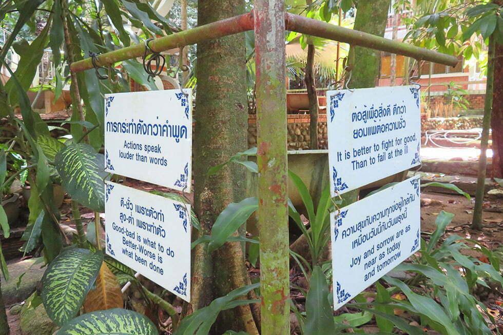 Tempel Hin Lat Waterval